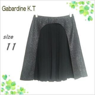 コムサデモード(COMME CA DU MODE)の【Gabardine K.T】紺ツイードプリーツ異素材ミックス膝丈スカート*11(ひざ丈スカート)