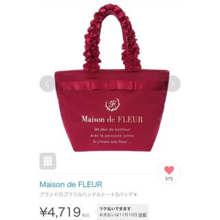 Maison de FLEUR - メゾンドフルールトートバッグ