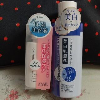 チフレ(ちふれ)のちふれ 乳液 美容液 二点セット(乳液/ミルク)