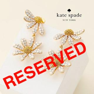 kate spade new york - 【新品♠本物】ケイトスペード デイジー ドロップピアス