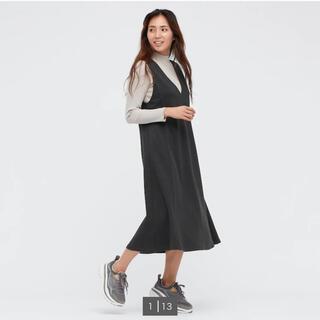 UNIQLO - UNIQLO ブラッシュドジャージージャンパースカート