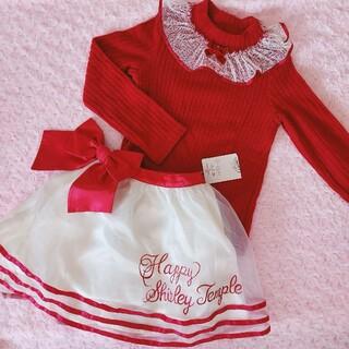 Shirley Temple - シャーリーテンプル スカート トップスセットアップ赤