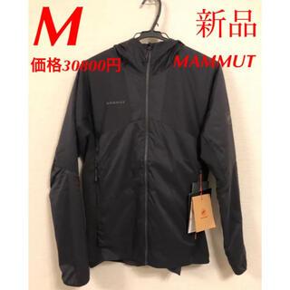 マムート(Mammut)のRime Light IN Flex Hooded Jacket AF Men(ダウンジャケット)