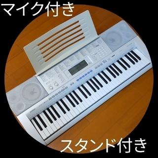 カシオ(CASIO)のカシオ 光ナビゲーション キーボード スタンド付き LK-205(キーボード/シンセサイザー)