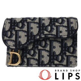 Christian Dior - クリスチャン ディオール サドルフラップカードホルダー