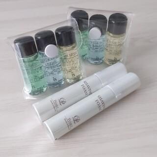 ポーラ(POLA)のポーラ メンズ 化粧水 クリーム セット(化粧水/ローション)