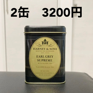 DEAN & DELUCA - ハーニーアンドサンズ アールグレイシュプリーム HARNEY&SONS 紅茶缶