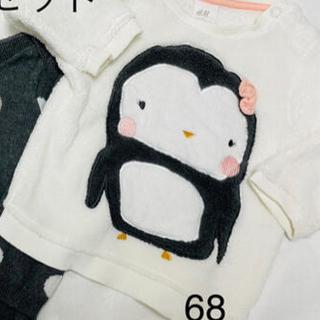 エイチアンドエム(H&M)の美品♪ H&M 可愛いトレーナー セーター 60 70(トレーナー)