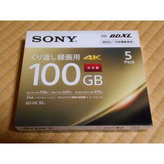 休日値引 未使用 BD-RE XL 100GB 5枚 国産