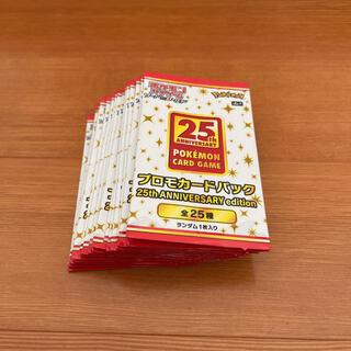 未開封 ポケモンカードケース ソード&シールド プロモ22パック