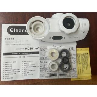 ミツビシケミカル(三菱ケミカル)のクリンスイ MONOシリーズ MD301(浄水機)