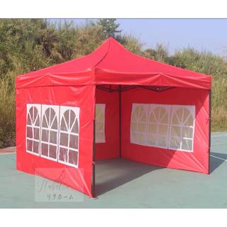 ワンタッチ 大型頑丈フレーム 大型テント 日除け防風イベントテント タープテント