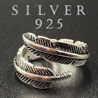 カレッジリング シルバー925 印台 リング 指輪 silver925 65 F