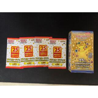 ポケモン - ポケモンカード 25th アニバーサリーコレクション 1ボックス