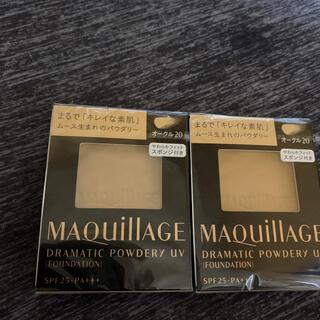 MAQuillAGE - マキアージュドラマティックパウダリーUV オークル20