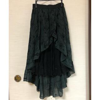 axes femme - フィッシュテールスカート