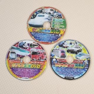 のりもの最強DVD