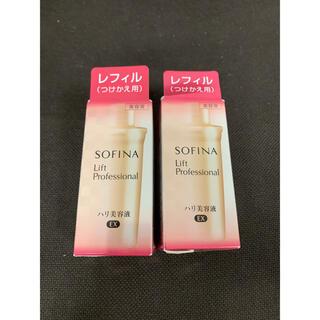 SOFINA - ソフィーナ リフトプロフェッショナル ハリ美容液EX 40g 2個