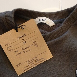 フィス(FITH)のFITH【新品】トレーナー 100㎝(Tシャツ/カットソー)