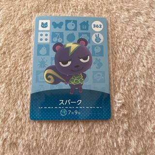 ニンテンドウ(任天堂)のamiiboカード スパーク(シングルカード)