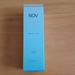 ノブ(NOV)のNOV Ⅲ ウォッシングクリーム 120g(新品・未使用品)(洗顔料)