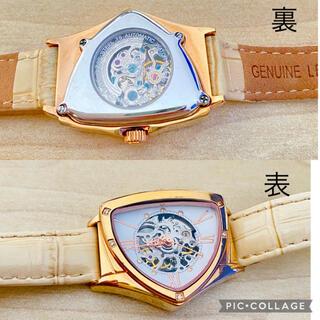 COGU - COGU腕時計(レディース)