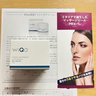 【新品未開封・パンフレット付き】WiQo ワイコ 保湿 ナリシング クリーム