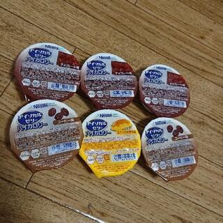 ネスレ(Nestle)のネスレ アイソカルゼリー 栄養補助食品 6個(その他)