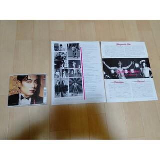 沢田研二※ジュリーマニア♡歴史ブック