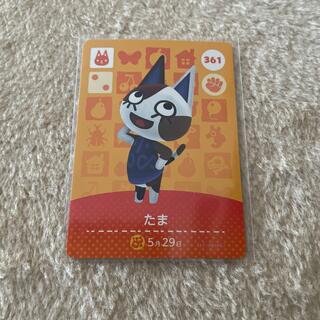 ニンテンドウ(任天堂)のamiiboカード たま(シングルカード)