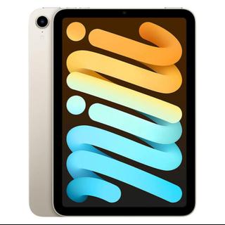 iPad - ipad mini 6 スターライト 64gb