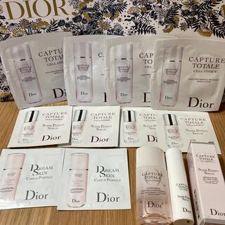 Dior - カプチュール
