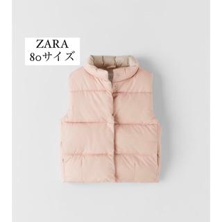 ザラキッズ(ZARA KIDS)のZARAベビー コンビ素材キルティングベスト 80(ジャケット/コート)