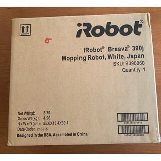 iRobot - 【新品未使用未開封】IROBOT ブラーバ390J