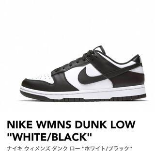 NIKE - 新品未使用 NIKE WMNS DUNK LOW 24cm パンダ ナイキダンク