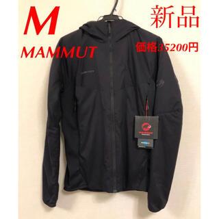 マムート(Mammut)の新品 Rime Light IN Flex Hooded Jacket Men(ダウンジャケット)