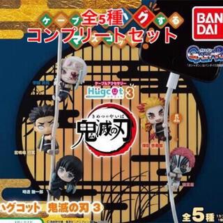 BANDAI - 鬼滅の刃 ハグコット3 全5種コンプリートセット