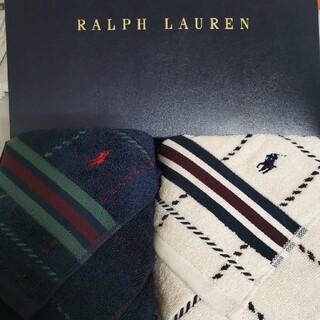 Ralph Lauren - ラルフローレンホーム タオルセット