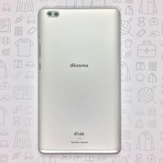 エヌティティドコモ(NTTdocomo)の【A】d-02K/dtab Compact/867555030149954(タブレット)