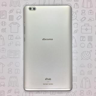 エヌティティドコモ(NTTdocomo)の【B】d-02K/dtab Compact/867555031507184(タブレット)