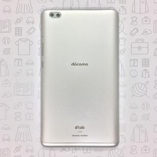 エヌティティドコモ(NTTdocomo)の【B】d-02K/dtab Compact/867555032020518(タブレット)