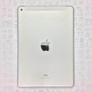 iPad - 【B】iPad 5/32GB/355804085667984
