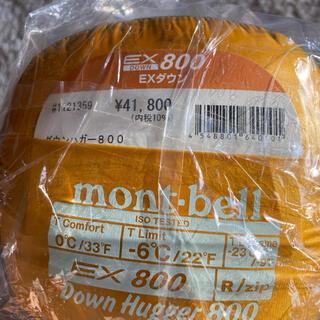モンベル(mont bell)の新品未開封 モンベル ダウンハガー800 #2  RZIP(寝袋/寝具)