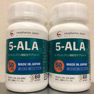 アラ(ALA)の5ALA 新品未使用 2個セット(アミノ酸)