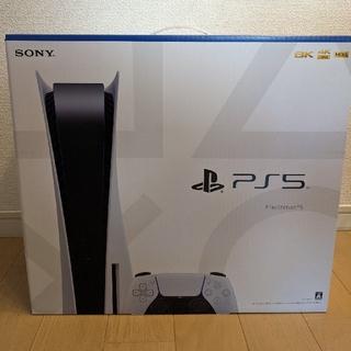 PlayStation - プレイステーション5 CFI-1100A01