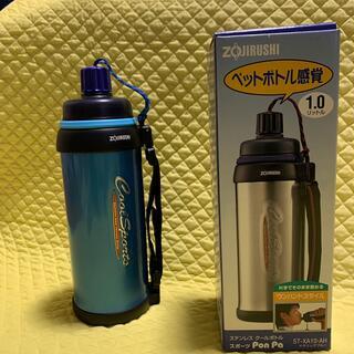 ゾウジルシ(象印)の象印☆ステンレスクールボトル1L(水筒)