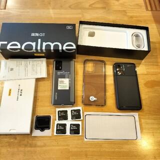 即日配送 realme gt 5G 新品 青黒 8Gb 128GBセット
