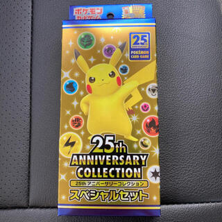 ポケモン - ポケモン25th Anniversary collection スペシャルセット