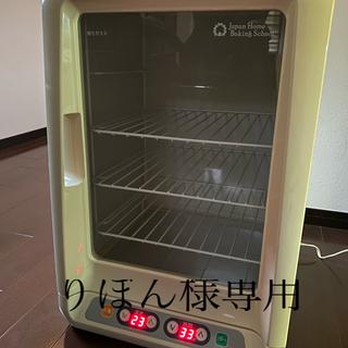 大正電機ジャパンホームベーキングスクール発酵器