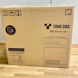 ノーリツ(NORITZ)の新品、未開封、未使用 東邦ガス(ノーリツ)都市ガス(13A用ガスファンヒーター (ファンヒーター)